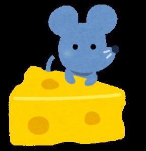 チーズを見つけたネズミ
