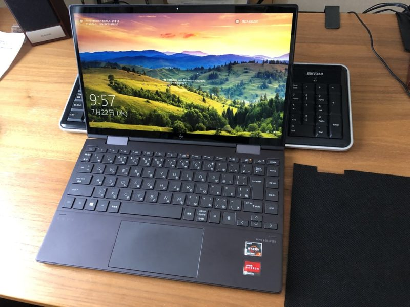 HP ENVY x360 13-ay0000